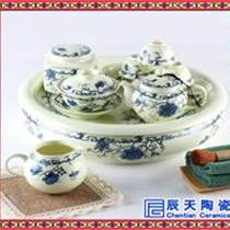 陶瓷茶具 高檔手繪茶具