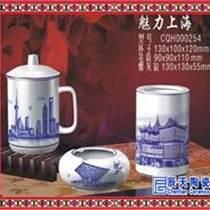 辦公茶杯 高檔禮品三件套茶杯