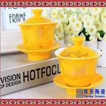 陶瓷蓋碗訂做 禮品蓋碗茶具