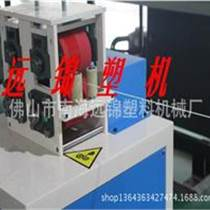 3D打印耗材擠出設備