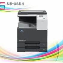 和承信息|C221|图文店专用彩色复印机C221
