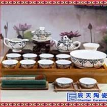 青花瓷茶具 顏色釉茶具 茶具禮品