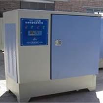 YH-40B混凝土養護箱