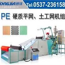 塑料養蠶網生產線