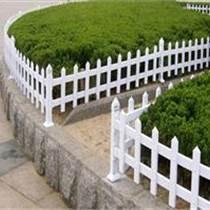 園林公園綠化草坪花壇塑料護欄