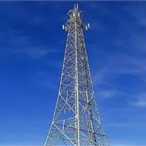 角钢通讯塔、钢管通讯塔厂家