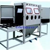 汕头厂家专业生产定制各类喷砂机
