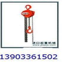 C21-0.5T象牌手拉葫芦精品供应