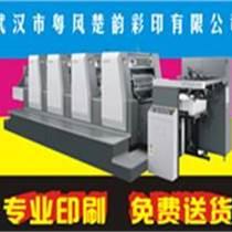 找印刷廠除了看價格  還要比服務