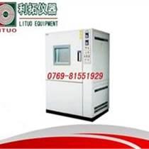 環境水質檢測儀器哪家好_利拓檢測儀器_室內環境檢測儀