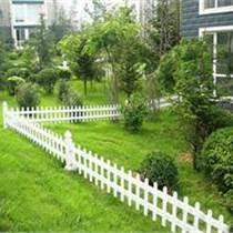 園林綠化批發圍草坪專用塑鋼護欄