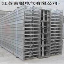咸阳铝合金桥架厂家,江苏南铝