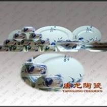 年終禮品陶瓷餐具景德鎮陶瓷餐具