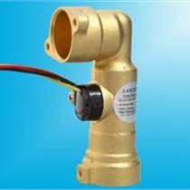 水流傳感器 流量傳感器 流量計