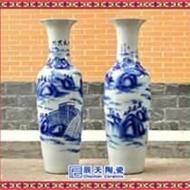 新年春節裝飾禮品大花瓶