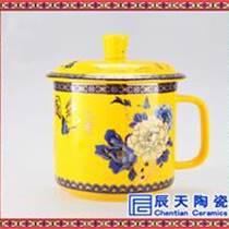 骨質瓷陶瓷茶杯 酒店陶瓷茶杯