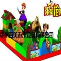 2015江蘇無錫大型充氣城堡