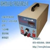 捷利特打功率冷焊机