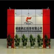 福州公司背景墻顯示屏制作廠
