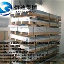 7039铝板规格7030铝板标准材质