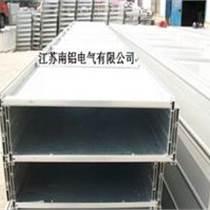渭南铝合金托盘式桥架,江苏南铝
