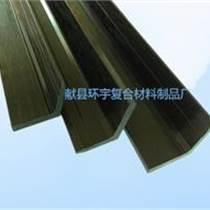 紡機設備專用碳纖維