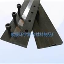 針織機械零件 碳纖維配件紡機