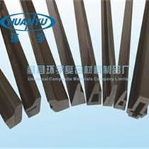 碳纖維梳節,設備配件