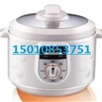 格兰仕电压力锅官方售后服务信息