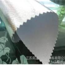 聚烯烴涂層0.25mm隔汽膜