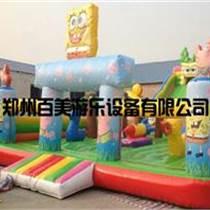 浙江海綿寶寶兒童充氣大滑梯價格