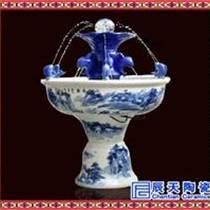 喷泉批发定做 景德镇陶瓷喷泉