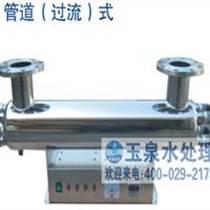 陕西汉中紫外线消毒设备厂家