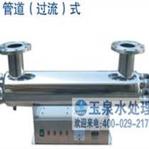 浙江杭州紫外线消毒设备