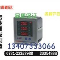 NKR2115~定货0731-23363888