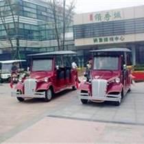 供應重慶電動觀光游覽車