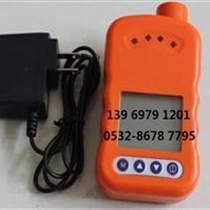 便携式DX-1203正己烷检测仪
