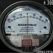 压差表、立优立特机电、压差表