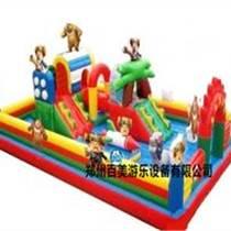 云南昆明生產兒童沖氣城堡廠家