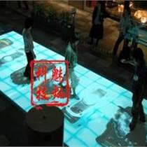 地面互动投影 互动投影系统