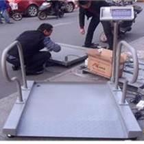 透析室专用轮椅秤,人体秤