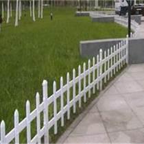 花園花壇草坪護欄水泥草坪圍欄