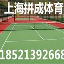 滁州塑胶篮球场施工生产厂家
