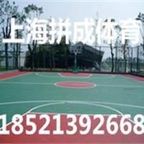 天长塑胶篮球场施工厂家