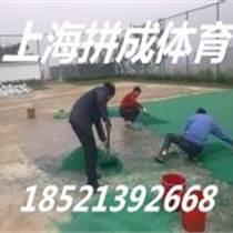 明光塑胶篮球场施工厂家