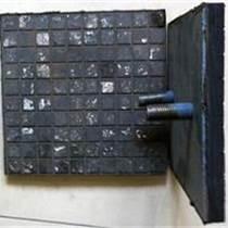 球磨機橡膠襯板規格|南昌橡膠襯板|科通橡塑貨到付款