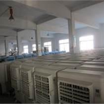 鄭州  冷風機 通風降溫設備