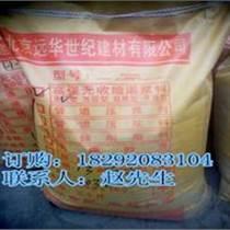 阳泉市灌浆料厂家价格