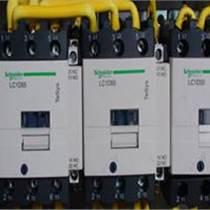 福润FR2000混凝土企业管理软件
