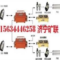 ZMK-127風門控制用電控裝